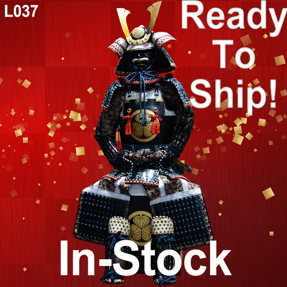 L037 Armor Ready To Ship
