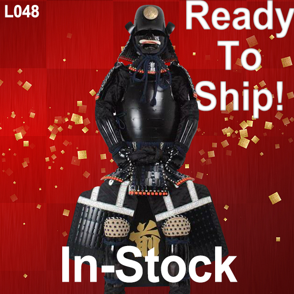 L048 Armor Ready To Ship