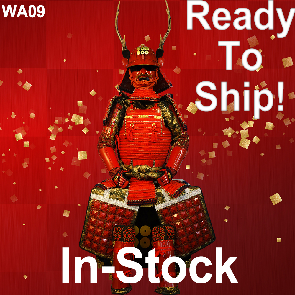 Sanada Yukimura Armor Ready To Ship
