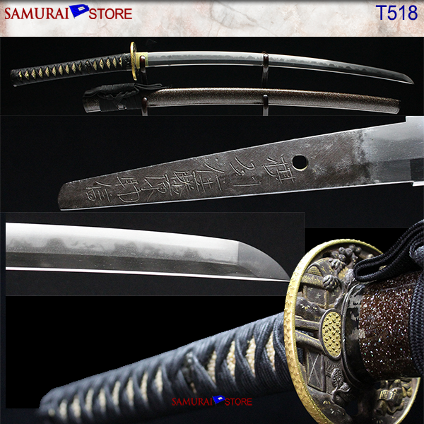 T518 Sword by Samurai Store